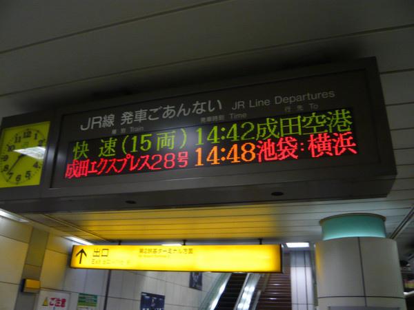 1486c286f697e2