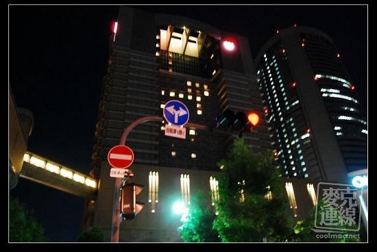 大阪帝國飯店