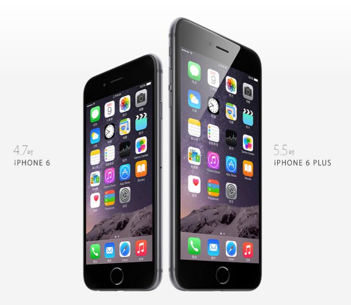 iphone 6 和iphone6 plus 怎么买才划算:中华电信续约或是苹果官网买 繼承代書費收費標準